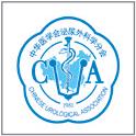 Chinese Urological Association (CUA)