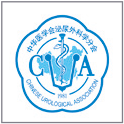 Chinese Urological Association (CUA)